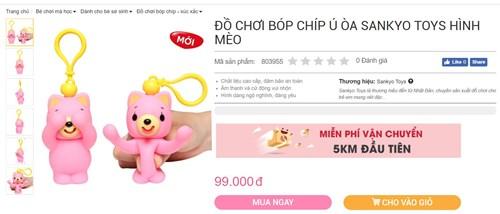 Trang bán Đồ chơi bóp chíp ú òa Sankyo Toys hình mèo